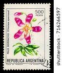 argentina   circa 1983  a stamp ... | Shutterstock . vector #716266597