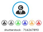 euro clerk icon. vector...   Shutterstock .eps vector #716267893
