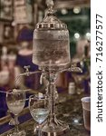 Small photo of Absinthe Fountain Black and White