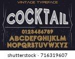 script handcrafted vector... | Shutterstock .eps vector #716319607