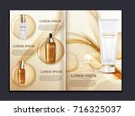 design cosmetics product ... | Shutterstock .eps vector #716325037