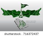 illustration of saudi arabia... | Shutterstock .eps vector #716372437
