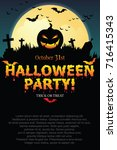 halloween party poster with... | Shutterstock .eps vector #716415343