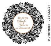 vintage delicate invitation... | Shutterstock . vector #716423197