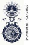 lighthouse  steering wheel  sea ... | Shutterstock .eps vector #716425537