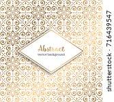 luxury vector pattern | Shutterstock .eps vector #716439547