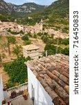 mediterranean village in the... | Shutterstock . vector #716450833