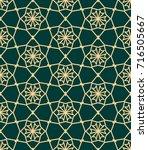 seamless pattern islamic design....   Shutterstock .eps vector #716505667