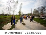 moscow   september 2017 ... | Shutterstock . vector #716557393