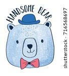 handsome bear and watercolor... | Shutterstock .eps vector #716568697