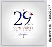 29 ekim cumhuriyet bayrami... | Shutterstock .eps vector #716603047