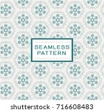 vintage floral seamless pattern.... | Shutterstock .eps vector #716608483