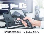 communication support  call... | Shutterstock . vector #716625277