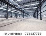 Empty Steel Structure Workshop...