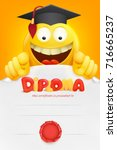 diploma template certificate... | Shutterstock .eps vector #716665237