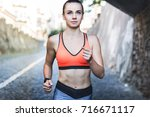 the body achieves what the mind ... | Shutterstock . vector #716671117