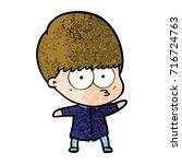 curious cartoon boy   Shutterstock .eps vector #716724763