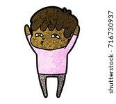 cartoon curious man   Shutterstock .eps vector #716730937