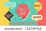 special offer. sale banner  50  ... | Shutterstock .eps vector #716739763