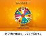 fortune wheel spinning  on... | Shutterstock .eps vector #716743963
