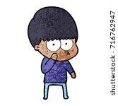 curious cartoon boy   Shutterstock .eps vector #716762947
