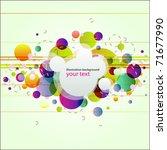 geometrical banner background | Shutterstock .eps vector #71677990