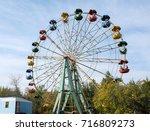 omsk  russia   september 18 ...   Shutterstock . vector #716809273