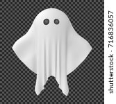 eps10. ghost of halloween party ... | Shutterstock .eps vector #716836057