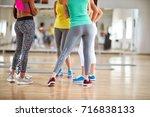 beautifully formed legs of... | Shutterstock . vector #716838133