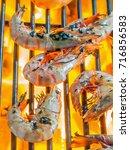 tiger prawns grilled sea food ... | Shutterstock . vector #716856583