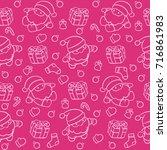 christmas seamless pattern. | Shutterstock .eps vector #716861983