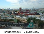 view of moscow from the... | Shutterstock . vector #716869357