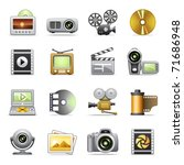 photo   video icons | Shutterstock .eps vector #71686948