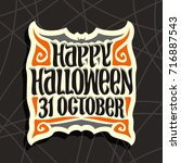 vector poster for halloween ... | Shutterstock .eps vector #716887543