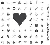 heart icon black icon on the... | Shutterstock .eps vector #716896963