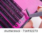 eyelash extension tools on... | Shutterstock . vector #716932273