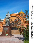Small photo of The city of Novosibirsk, Siberia, Russia - September 17, 2017: the Monument to Emperor Nicholas II and Tsarevich Alexei at the Cathedral named after Alexander Nevsky