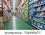 malaysia  circa 2017   a shelf... | Shutterstock . vector #716945677