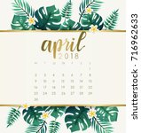 april   2018 calendar template... | Shutterstock .eps vector #716962633