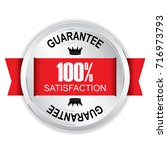 100  satisfaction silver badge... | Shutterstock . vector #716973793