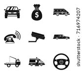 transfer icons set. simple set... | Shutterstock .eps vector #716974207