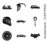 speed icons set. simple set of... | Shutterstock .eps vector #716974963