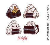 asian food. cute set of... | Shutterstock .eps vector #716977543