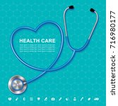 stethoscope and heartbeat heart ...   Shutterstock .eps vector #716980177