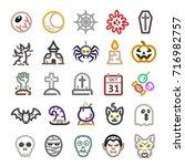 halloween line icon   Shutterstock .eps vector #716982757