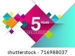 5th years anniversary logo ... | Shutterstock .eps vector #716988037