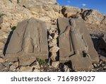 mt nemrut  turkey   may 28 ... | Shutterstock . vector #716989027