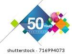 50th years anniversary logo ... | Shutterstock .eps vector #716994073