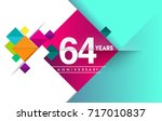 64th years anniversary logo ... | Shutterstock .eps vector #717010837