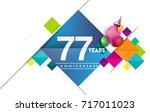 77th years anniversary logo ...